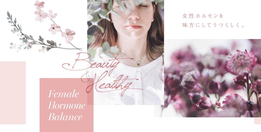 女性ホルモンバランスプランナー協会